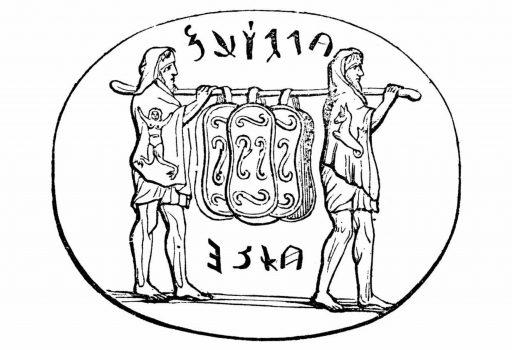 Disegno che raffigura due ministri dei Salii che trasportano gli scudi ancilia